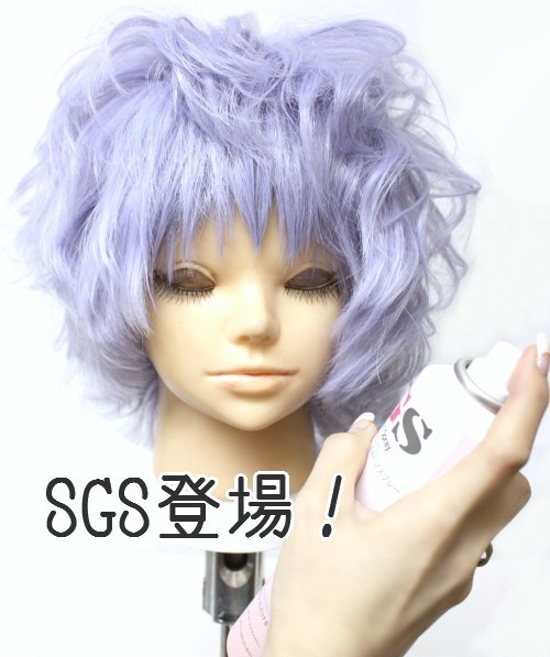 IMG_54602