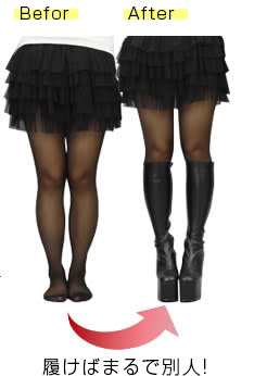 【芸能】女性のブーツ姿に萌えるスレ9【女子アナ】 [転載禁止]©bbspink.comYouTube動画>17本 dailymotion>1本 ->画像>912枚